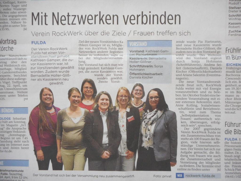 RockWerk Fulda in der Fuldaer Zeitung 21.April 2016